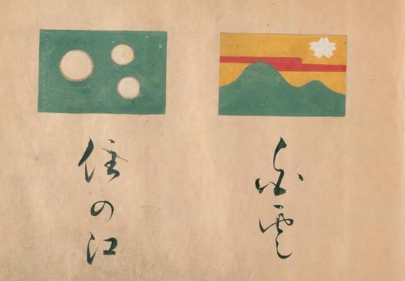 wagashi3