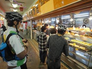 11野田商店