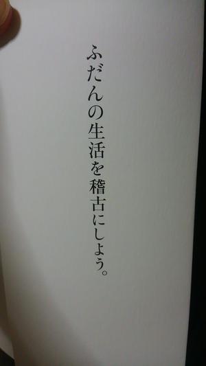 0a969086.jpg