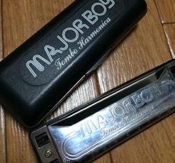 majorboy
