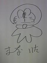 6204b59e.jpg
