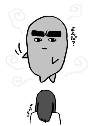 すりくお新聞イラスト_0217