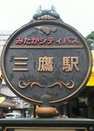 b9332339.jpg