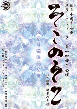 image_soko_yoyaku_omote
