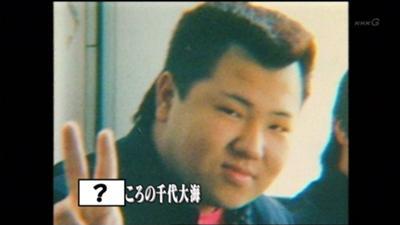 千代大海龍二の画像 p1_5