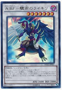 card100026227_1