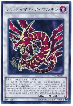 card100020690_1