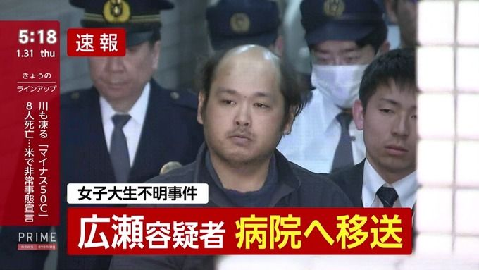【画像】茨城女子大生殺人事件で逮捕された犯人のとんでもないハゲ散らかしっぷり