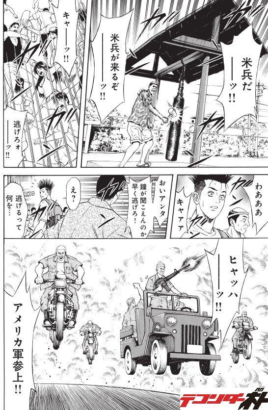 【炎上不可避】テコンダー朴、ついにアメリカ兵をネタにしてしまう