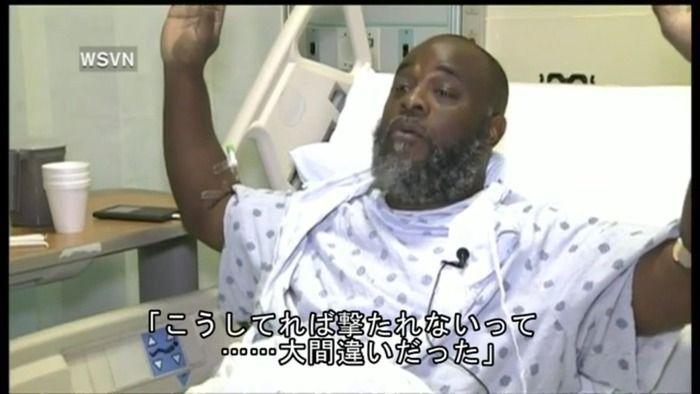 何もしてないのに警官に撃たれて重傷を負った黒人医師のコメントが泣ける