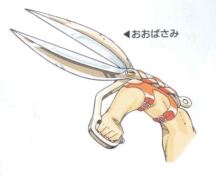 武器にハサミを使ってるやつって何なの?