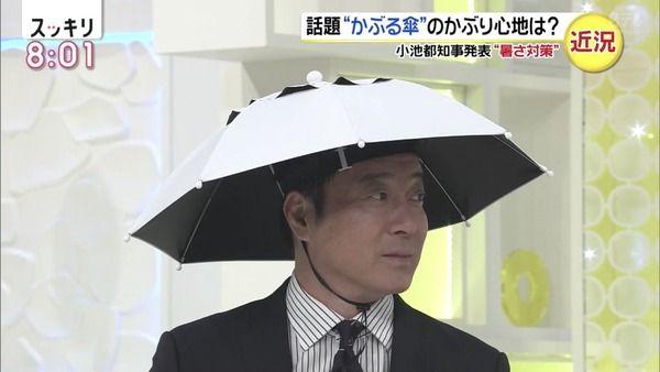 加藤浩次さん「東京五輪の傘だっさ、これ通した議会ヤバすぎでしょ」日テレ「…」