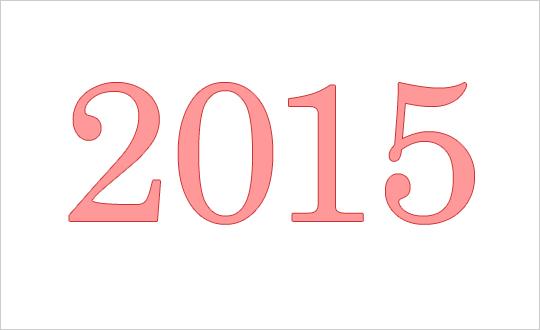 2015年の出来事を振り返ってみよう