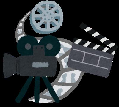 あなたがこれまで見た映画で一番好きな映画は?2