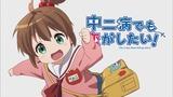 Chu-2 byo demo Koi ga Shitai - 02i01 (1280x720)
