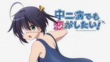 Chu-2 byo demo Koi ga Shitai - 05i02 (1280x720)