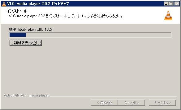 20120713015148