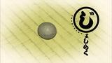 Joshiraku - 08i01 (1280x720)