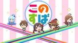 Kono Subarashii Sekai ni Shukufuku o! 2 - 02 i06 (1280x720)