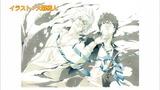Yamada-kun to 7-nin no Majo - 02 (1280x720)