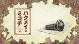 ハクメイとミコチ - 13(ova) i (1280x720)