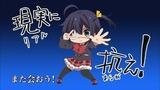 Chu-2 byo demo Koi ga Shitai - 12e (1280x720)