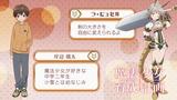 魔法少女育成計画 - 02 i01 (1280x720)