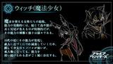 ブレイブウィッチーズ - 01 i01 (1280x720)