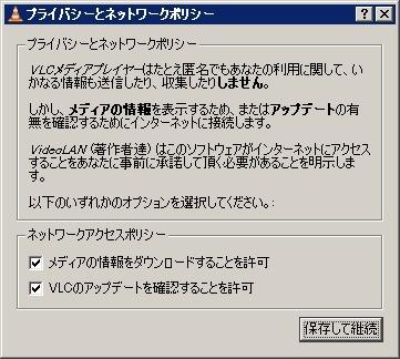 20120713015339
