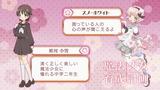 魔法少女育成計画 - 01 i01 (1280x720)