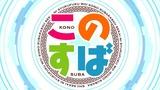 Kono Subarashii Sekai ni Shukufuku o! 2 - 02 i02 (1280x720)