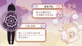 魔法少女育成計画 - 02 i02 (1280x720)