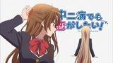 Chu-2 byo demo Koi ga Shitai - 12i01 (1280x720)