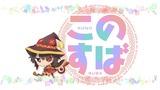 Kono Subarashii Sekai ni Shukufuku o! 2 - 02 i04 (1280x720)