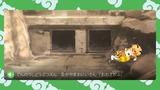 Kemono Friends - 02 f02 (1280x720)