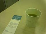ライブドアは紙コップでお茶を出す