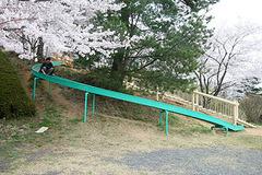 千貫森UFO公園