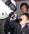 子供たち天体観測