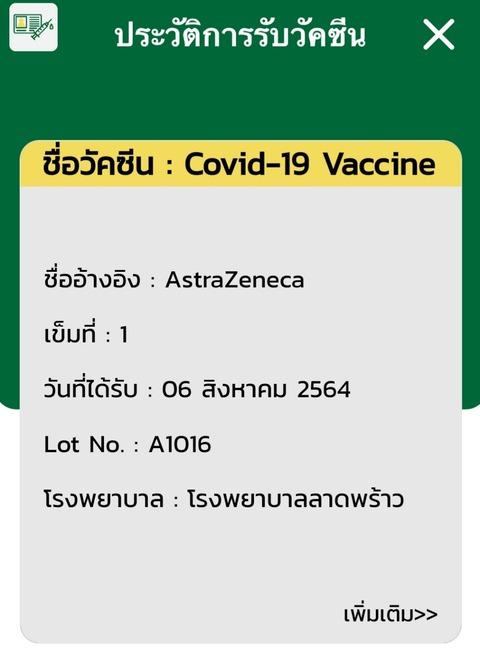 Screenshot_20210928-130008