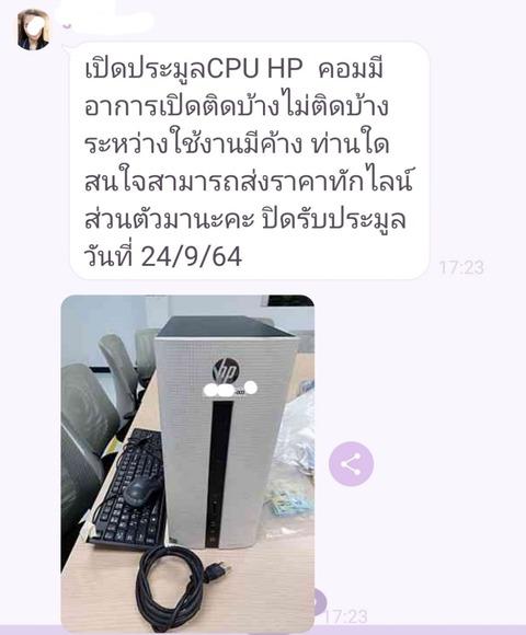 Screenshot_20210921-172646_LINE