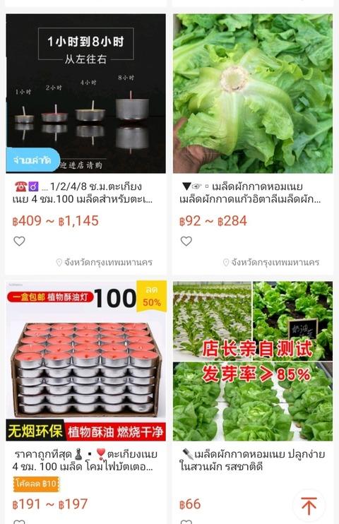 Screenshot_20210919-083843_Shopee