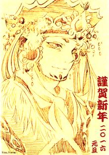 年賀絵2016申:孫悟空(京劇「西遊記」)