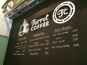 築地 Turret Coffee