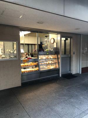 新橋 石塚商店の絶品豆腐コロッケ