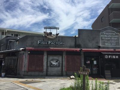 平塚 Fish Factoryで週末ランチ