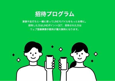 娘iPhoneデビュー