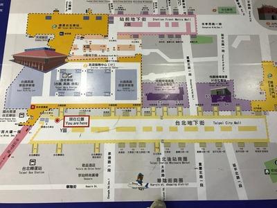 台北駅地下街でお買い物