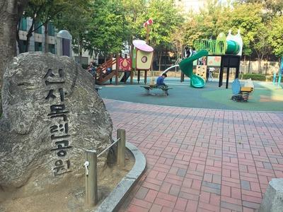 カロスキル周辺の児童公園