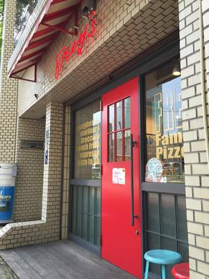 六本木 FREY's Famous Pizzeriaで週末ランチ