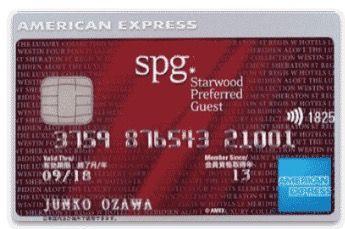 SPGカードの新プログラムまとめ